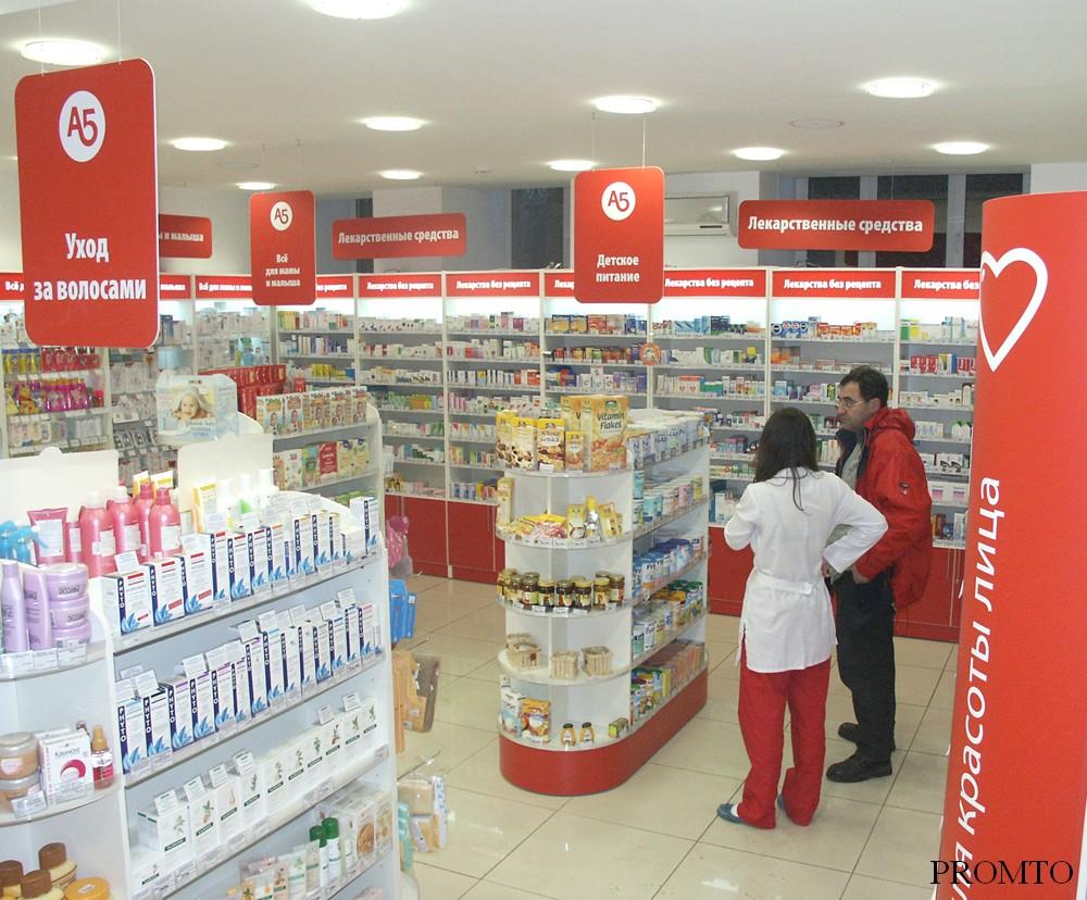 Сеть аптек интим кемерово